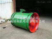 YBT-2.2kw防爆軸流局部通風機煤礦用2.2千瓦防爆通風風機