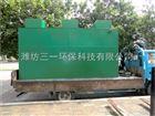 农村污水处理设备工作原理说明