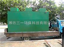 印染纺织污水处理设备技术工艺