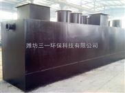 安徽泗县红薯淀粉厂污水处理设备厂家介绍
