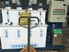 低能耗高效益全自动次氯酸钠发生器