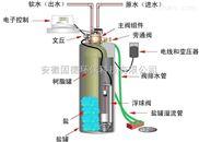 廣元工業軟水器betway必威手機版官網廠家直銷