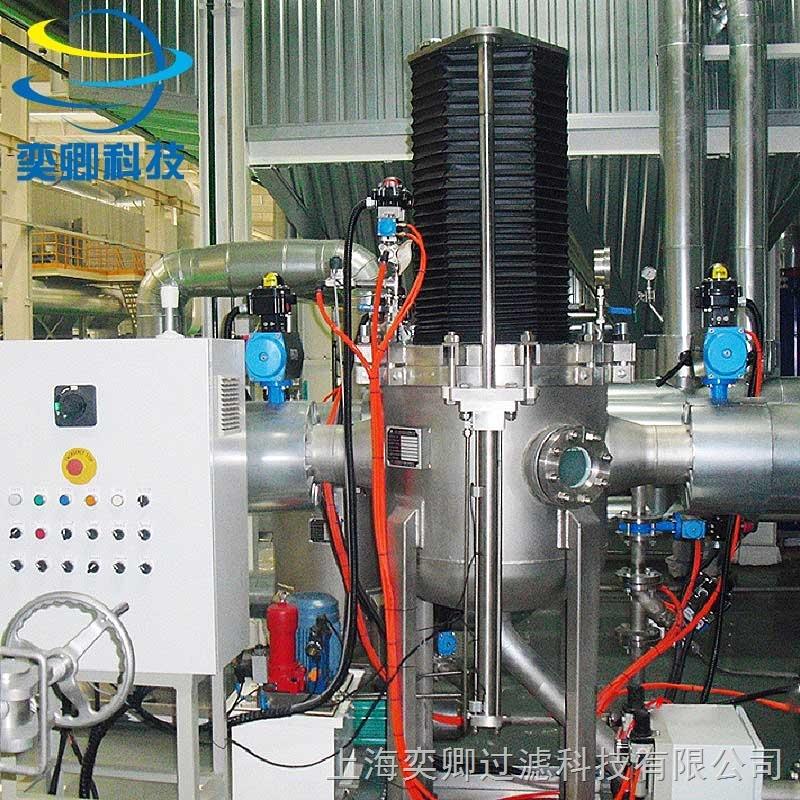上海全自動強磁除鐵器1型
