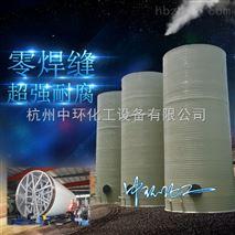 让您全面了解聚丙烯储罐的生产工艺就在中环