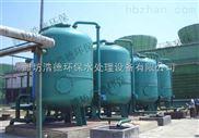 HD-GL-20-云南省大理市景观水处理多介质过滤器