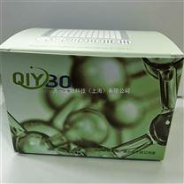 人乙酰肝素酶(HPA)检测试剂盒