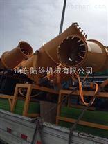 济南市厂家批发环保除尘雾炮机优质移动型风送喷雾机高压降尘雾炮生产销售