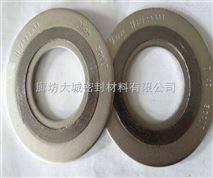 柔性石墨复合垫片优质厂家生产