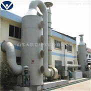 工业废气脱硫除尘设备 酸雾脱硫净化塔 脱硫脱硝塔