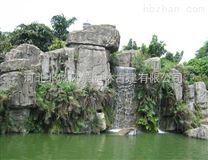 《假山喷泉设计_北城》