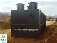阜阳市养殖场污水处理设备专题报道