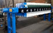 BMY800-U板框式压滤机(液压压紧、机械保压)