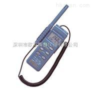美国omega HH314A手持式温湿度计