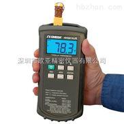 美国Omega HH500 手持式数字测温仪、温度计