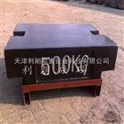 合肥500kg铸铁砝码价格,500公斤锁型砝码厂