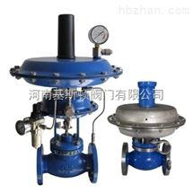 ZZDG供氮阀/氮封装置/氮封阀
