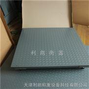SCS-天津3吨电子地磅|3吨小地地磅现货