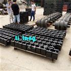 武安25kg电梯砝码|25公斤混凝土配重砝码