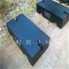 内蒙古呼市铸造5T标准钢包铁砝码