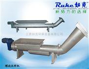 WLS-355-螺旋输送机-螺旋锰钢