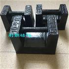 现货5kg铸铁砝码价格,5千克标准砝码报价
