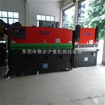 QC12Y-6X32000液壓擺式剪板機