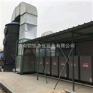 废气处理设备注塑车间废气处理工艺