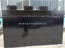 淀粉肉食加工厂废水处理设备