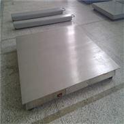 东台市1吨地秤+3吨电子地秤