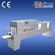 SXL系列--生產式不銹鋼膠體磨