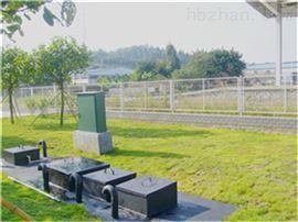 润禾环保四川雅安市地埋式生活污水处理设备现货处理