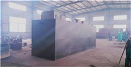 WSZ-小型太原屠宰场污水处理设备明天过后会更美好