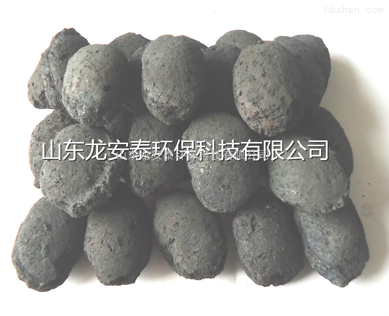 铁碳填料高浓度污水预处理工艺详细介绍