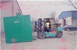 四川省广安市地埋式生活污水处理设备安装速度快