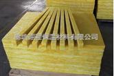高品质外墙保温隔热玻璃棉板