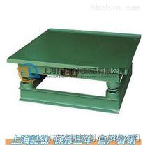 上海製造的混凝土振動台