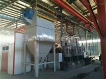1噸電爐除塵器