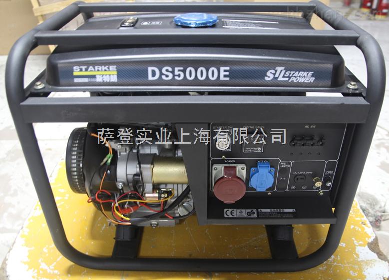 ds5000e 电启动5千瓦5kw汽油发电机