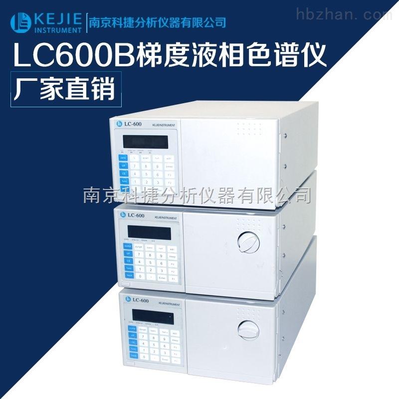 液相色谱分析仪,梯度液相色谱仪