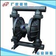 QBK-50L北京铝合金气动隔膜泵