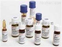阿拉伯糖 87-72-9 Arabinose-标准物质