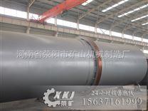 长度26米金属镁回转窑