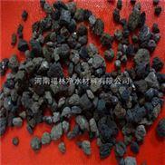 福林优质海绵铁水处理滤料
