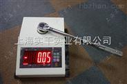 检测扭矩力扳手仪器|便携式扭矩扳手检测仪