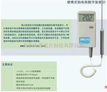 中西(LQS)便携式铂电阻数字温度计 型号:TT08-JM628库号:M363886