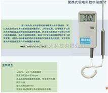 中西(LQS)便攜式鉑電阻數字溫度計 型號:TT08-JM628庫號︰M363886