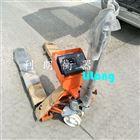 临汾市2吨叉车秤|2吨电子地磅地牛称重价格
