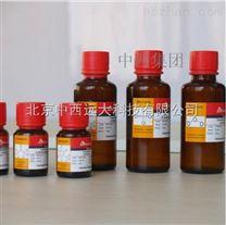 α-半乳糖苷酶 型号:KM05-9025-35-8 库号:M405214