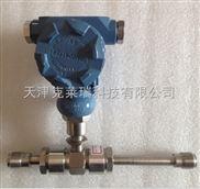 DN500渦輪流量計,脈衝輸出渦輪流量計