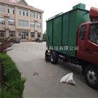 CT地埋式污水处理设备 厂家直销